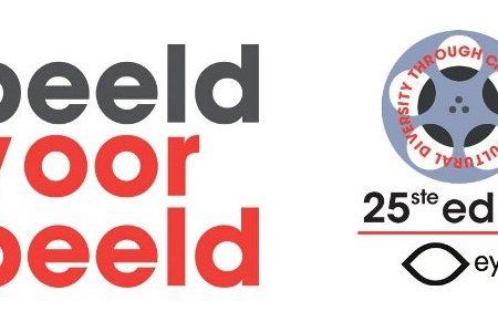 Visual Ethnography 'New Talent Films' at Beeld voor Beeld Festival