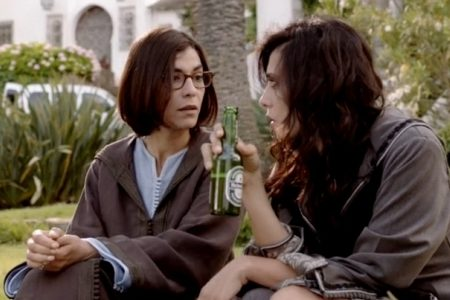 New Moroccan cinema reflects diversity in society